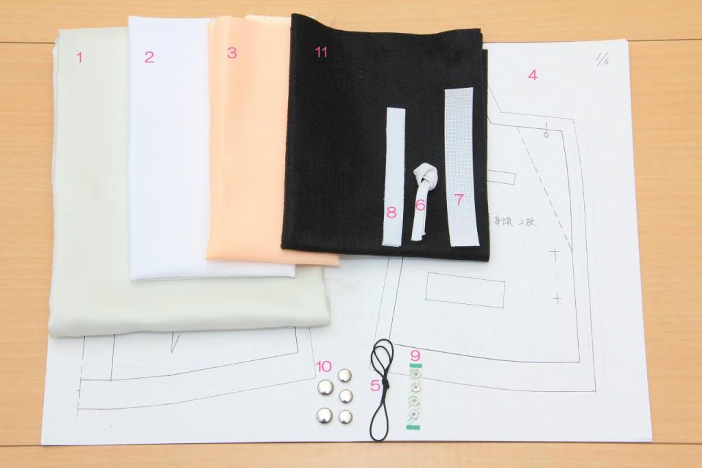 タキシード手作りキット内容(ホワイト)番号付き