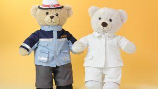 クマのミニチュア制服
