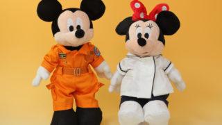 ミッキー&ミニーのミニチュア制服正面