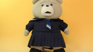 テッドの制服リメイク正面