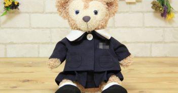 シェリーメイの制服リメイク